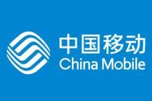 关于中国移动物联网卡 ,你想知道的都在这里