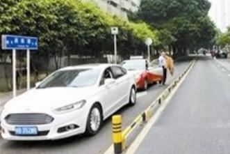 城市停车管理系统解决方案