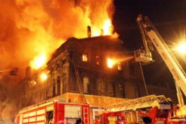 智能消防运营管理平台