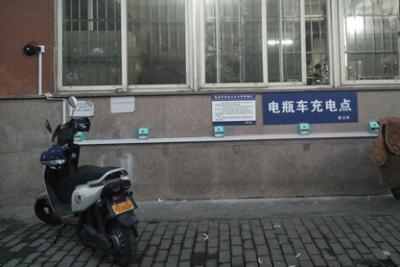 中国计量大学智能充电站项目