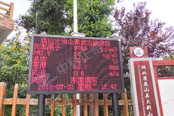 湖北省英山县旅游风景区项目