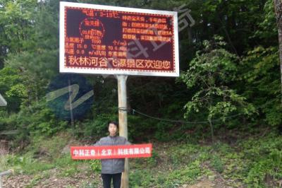 河南宝天曼国家级自然保护区