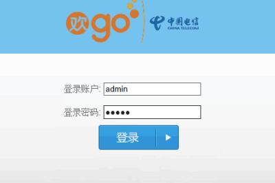 中国电信(北京分公司)低值易耗品管理系统项目