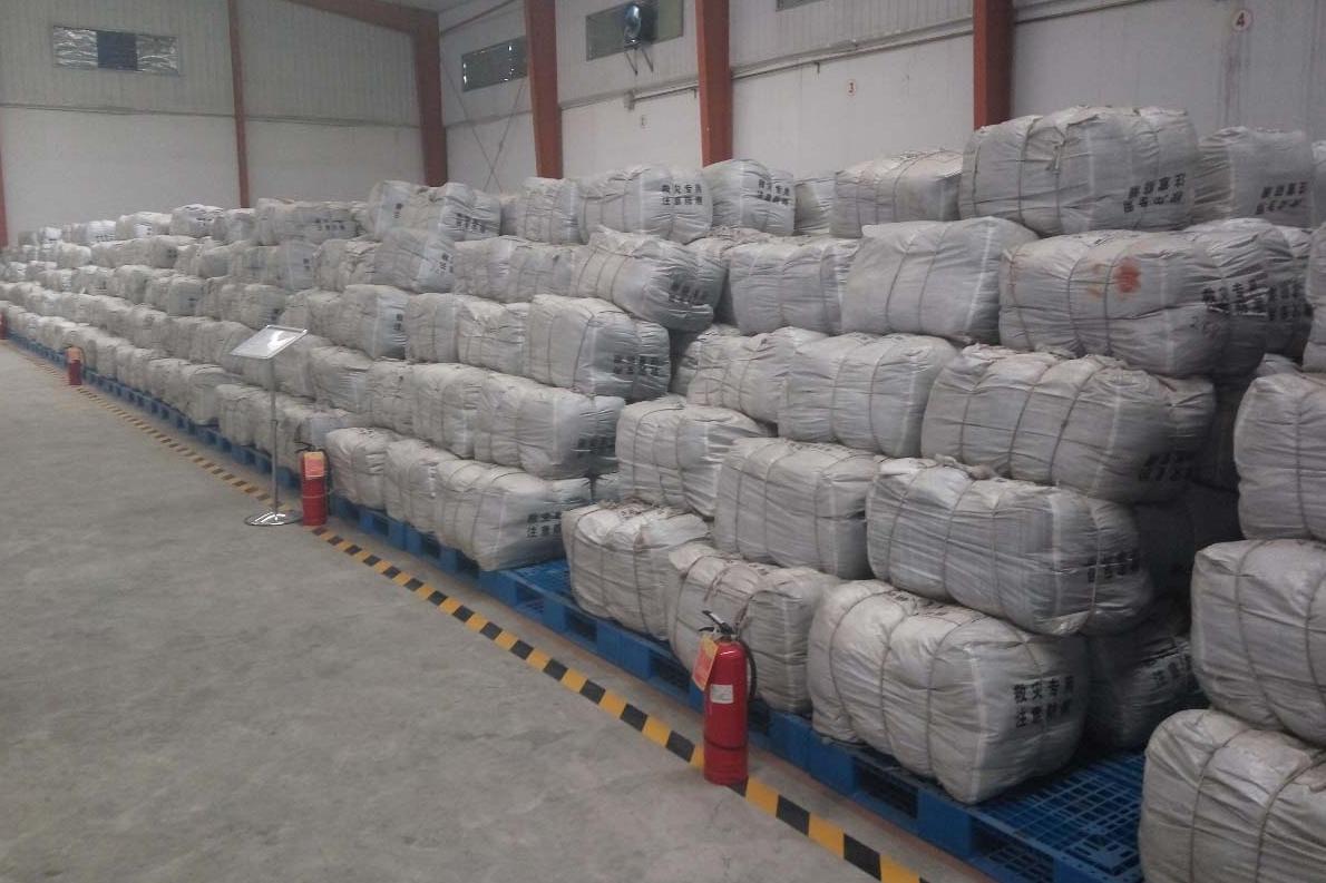 北京市民政救灾物资仓储管理系统项目