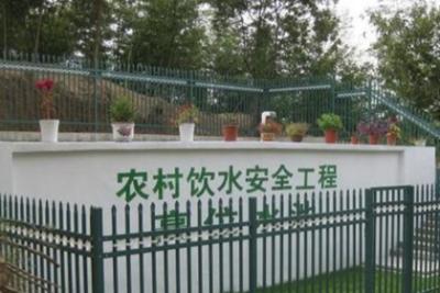 农村饮水安全监控系统