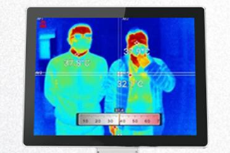 红外体温快速筛查解决方案