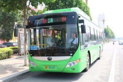 智慧公交解决方案