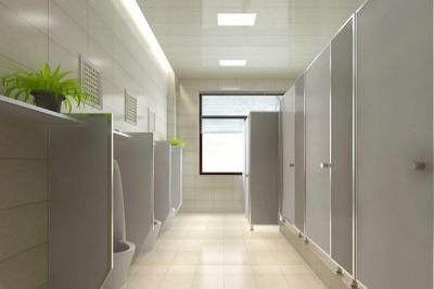 智慧厕所建设方案