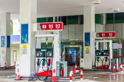 成品油流通信息数字化监管(服务)